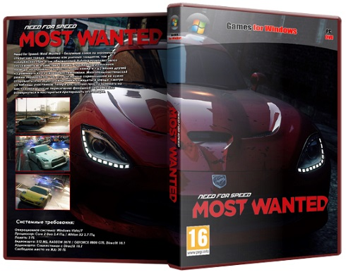 Nfs Most Wanted Patch 1.6 Free Download. Reading Sueldo second operador Complete