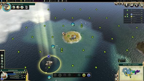 Sid Meier's Civilization V Full Türkçe Yükle
