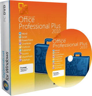 Microsoft Office 2010 Pro Plus SP2 VL Full Türkçe İndir