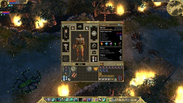 Titan Quest Immortal Throne İndir