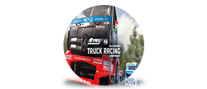 FIA European Truck Racing Championship icon